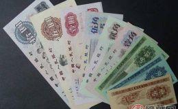 第三套人民币价格图片