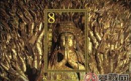 2002-13M 大足石刻(小型张)收藏价值高吗