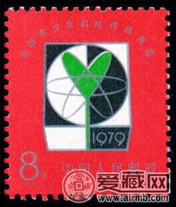 J40 全国青少年科技作品展览邮票