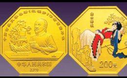 四大名著纪念币