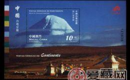 AM B083 中国内地景观(小型张)基本情况