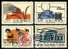 特37 全国农业展览馆邮票