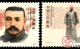 J164 李大釗同志誕生一百周年怎么樣