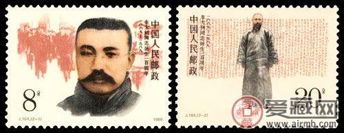 J164 李大钊同志诞生一百周年怎么样
