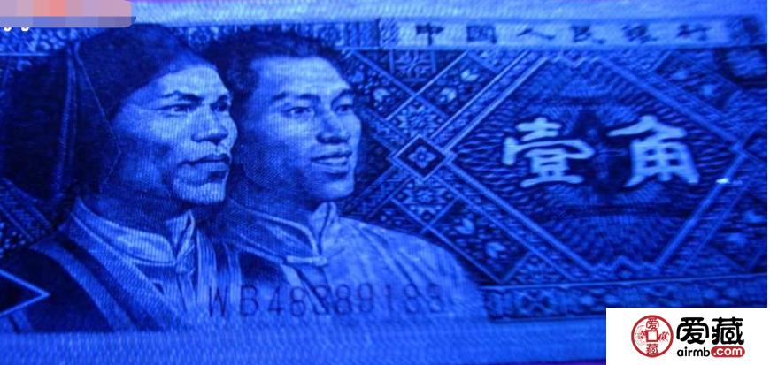 荧光钞8001青天白日币鉴赏