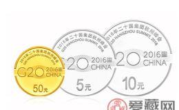 g20纪念币多少一套,未来升值潜力大吗