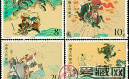 T138 水浒传大版(第二组)邮票详情