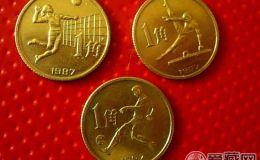 运动会纪念币值多少钱