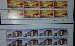 2009-15 人民大会堂大版邮票