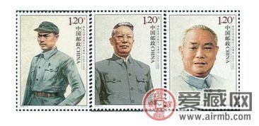 2009-12李先念同志诞生一百周年大版票