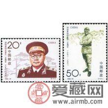 1992-18刘伯承同志诞生一百周年大版票