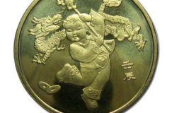 龍年生肖流通紀念幣真假鑒別要點分析