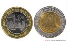香港行政区成立纪念币的历史意义大