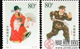 郵票收藏中要注意8個細節