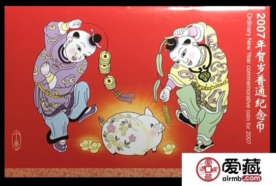 猪年生肖卡币价格是多少