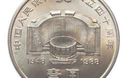 建行流通纪念币是什么藏品,值得投资吗