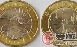 迎接新世纪流通纪念币值多少钱