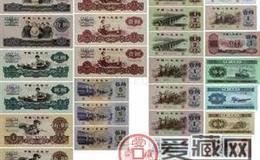 第三套人民币补号冠号统计表