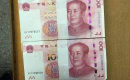 新版人民幣100元土豪金的展望