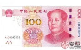 第五套人民币第三版100元钞券上的技术简述