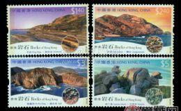 HK S115 香港岩石(2002年)小全张