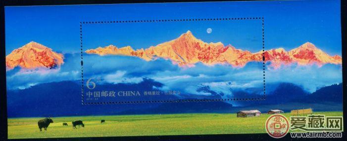 2010-23M 香格里拉(小型張)郵票