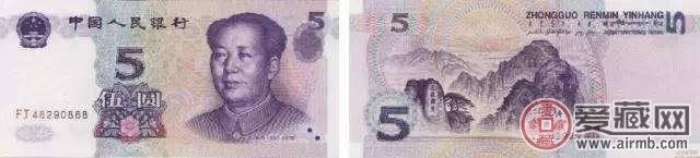 第五套人民币图案中的花有哪些