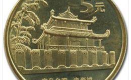 台湾赤嵌楼纪念币价格是多少