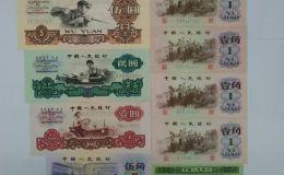 第三套人民币小全套价格贵不贵,值得收藏吗