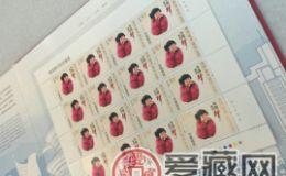 2015-29 圖說我們的價值觀小版郵票
