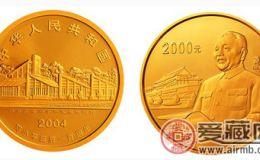 邓小平诞辰100周年纪念币丰富多彩