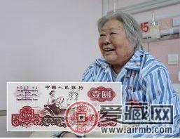 人民币女郎女性拖拉机手是谁