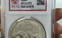 流通纪念币保养方法