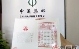 """揭陽首發個性化郵票""""譙樓曉角""""促進文物保護"""