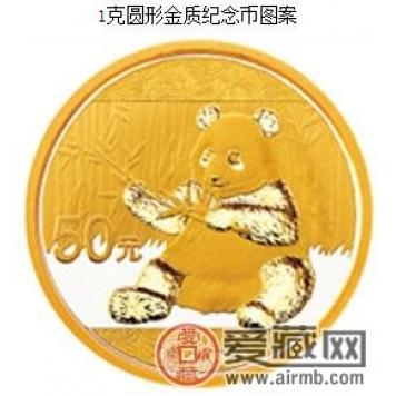 2017版熊猫金币收藏价值及价格