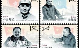 鄧小平誕生110周年小版郵票介紹