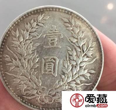古钱币银元值不值钱?值多少钱?