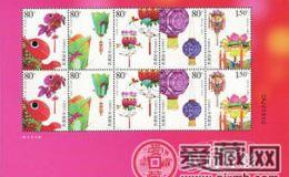 2006-3 民间灯彩(小版票)价格是多少