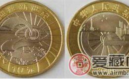 迎接新世纪卡币,你收藏了吗
