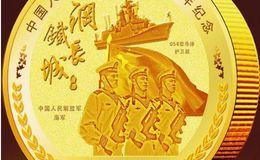 建军90周年纪念币有收藏价值吗