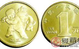 生肖纪念币成为家喻户晓的藏品