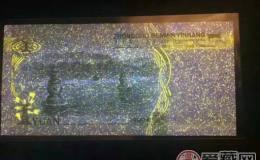 愛藏評級熒光幣三星評分機制