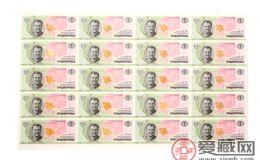 世界航天整版钞你知道吗