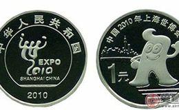 2010流通纪念币值得投资