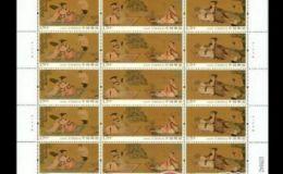 2016-5 高逸圖 大版郵票