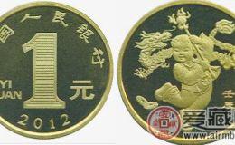 2012年生肖流通纪念币价格行情