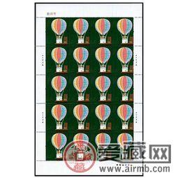 2014-19 教师节 大版邮票