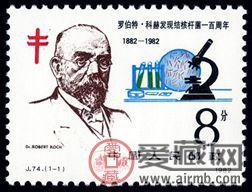 邮票市场路口求变 新邮票市场正在崛起
