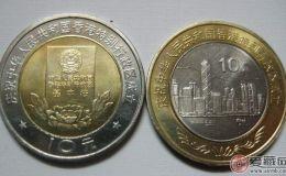 97年纪念币价格多少,值得投资吗