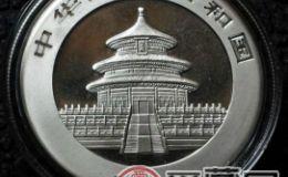 2001年熊猫纪念币是否值得投资,激情小说潜力大吗